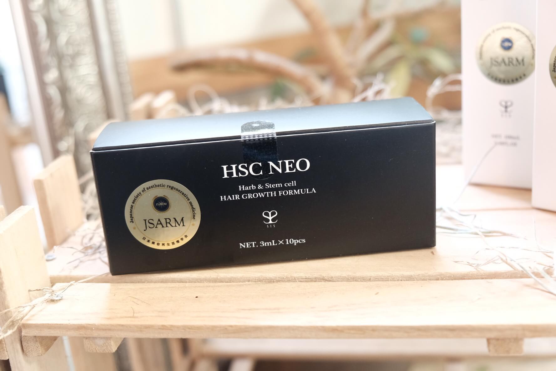 HSC NEO