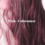 カラーミューズ ピンク